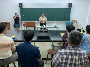 高中職教師體驗營_200213_0063