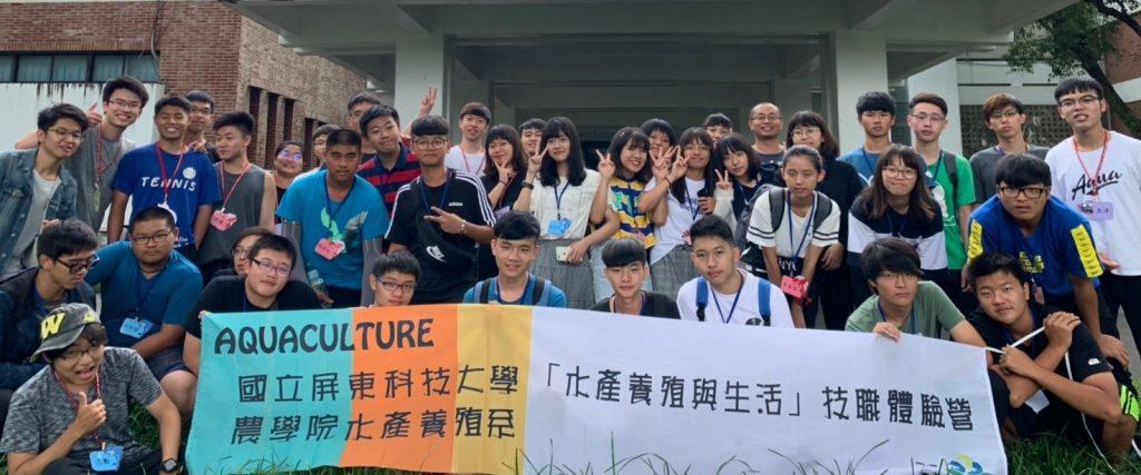 108暑假學生體驗營_200213_0002-2